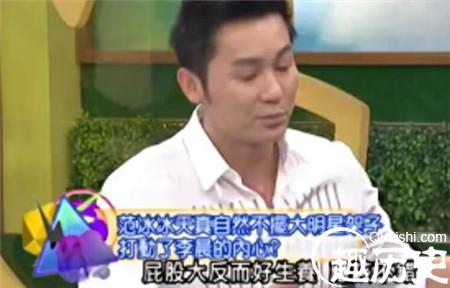 范冰冰承认自己屁股大 拍戏曾要求不要对着镜头资讯生活