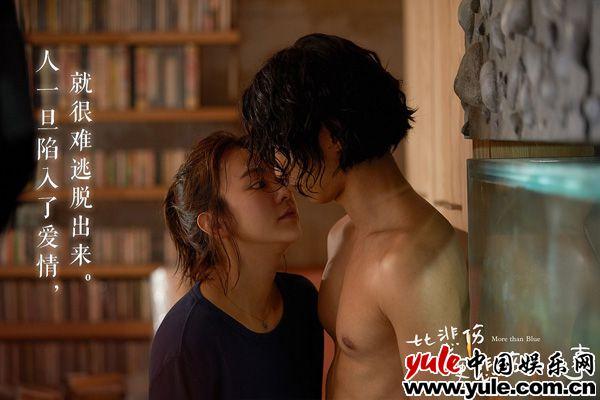比悲伤更悲伤的故事陈意涵刘以豪哭着演完虐心爱情情侣必看